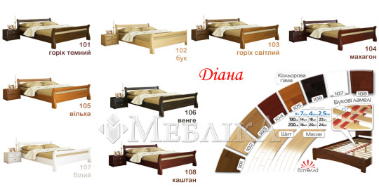 Букове ліжко Діана з оригінальними формами