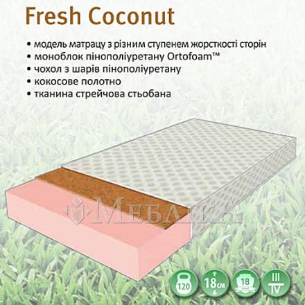 Безпружинний матрац Fresh Coconut з різною жорсткістю сторін