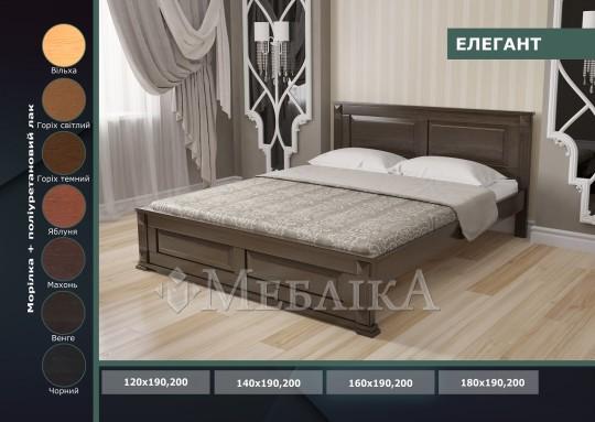 Ліжко з дерева Елеґант з різьбленими спинками