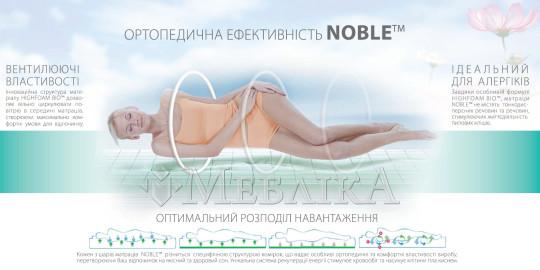 Безпружинний матрац Highfoam Noble Argentum Amaltea з масажним ефектом