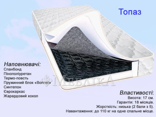 Односторонній матрац Топаз високої м'якості