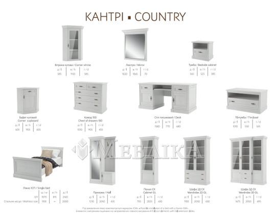 Модульна система Кантрі для всього дому