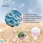 Мягкий беспружинный матрас з ефектом пам'яті Zephyr Lazy Slivki/Зефір Лейзі Слівкі