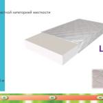 Безпружинний ортопедичний матрац Largo Slim для готелів