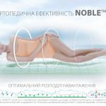 Ортопедичний матрац Noble Aurum Space зі сторонами різної м'якості