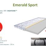 Тонкий матрац топпер Highfoam Emerald Sport