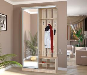 Меблі для прихожої Візит у стилі мінімалізм