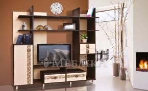 Модернові меблі для вітальні Ліката
