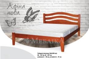 Букове ліжко Афіна нова з вигнутою спинкою