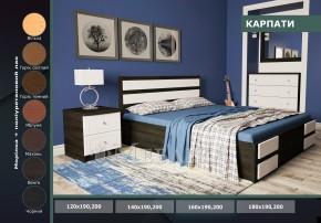 Ліжко з дерева Карпати з декоративними доповненнями спинок