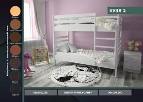 Безпечне двоярусне ліжко трансформер Кузя 2 для дітей