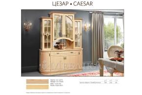 По-класичному вишукані меблі для вітальні Цезар