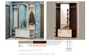 Меблі для прихожої Пріма з поворотними дзеркальними дверима