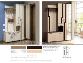 Меблі для прихожої Реприза з декоративними лініями