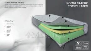 Безпружинний матрац Комбі Латекс з екологічних матеріалів