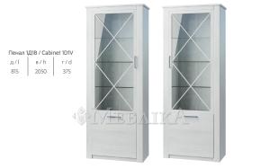 Пенал з вітриною 1Д1В Ешлі – модульні меблі у стилі прованс