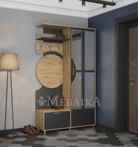 Меблі для прихожої Фіона з незвичним дизайном